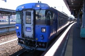 R0013490